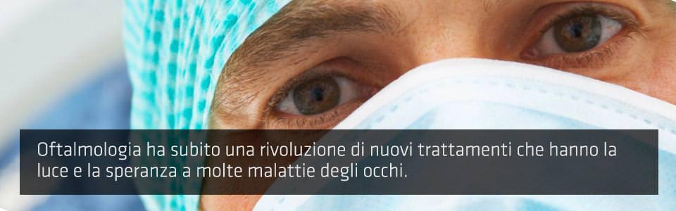 Trattamenti - ICOftalmologia