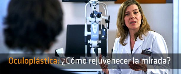 Oculoplástica - Dra. Carmen del Águila - IO·ICO Barcelona